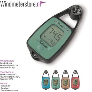 JDC Xplorer 2 windmeter anemometer